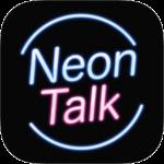 Neon-Talk・アプリの(評価・検証!!)