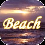 Beach・アプリの(評価・検証!!)