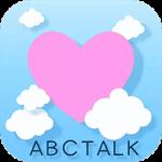 ABCTALK・アプリの(評価・検証!!)
