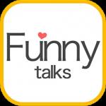 Funnytalks・アプリの(評価・検証!!)