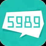 5989トーク・アプリの(評価・検証!!)