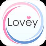 Lovey[ラヴィ]・アプリの(評価・検証!!)