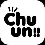 Chuun!!・アプリの(評価・検証!!)