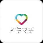 ドキマチ・アプリの(評価・検証!!)