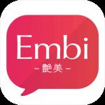 Embi・アプリの(評価・検証!!)
