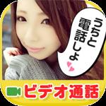 大阪LiveTalk・アプリの(評価・検証!!)