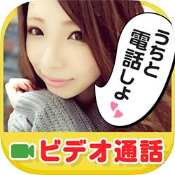 CutyLive・アプリの(評価・検証!!)