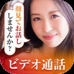 華恋アプリの音声通話対応ライブチャット体験談と口コミ評価を調査報告