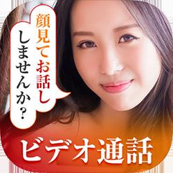 華恋・アプリの(評価・検証!!)