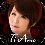 TiAmo・アプリの(評価・検証!!)