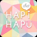 ハピハプ・アプリの(評価・検証!!)