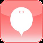 U-ter・アプリの(評価・検証!!)