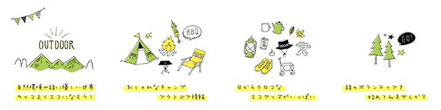 【体験談】翠 -midori-は出会える?体験談と口コミ評価を調査報告