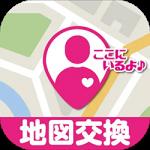 ぴたっと・アプリの(評価・検証!!)