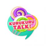 【体験談】くるくるトークは出会える?体験談と口コミ評価を調査報告