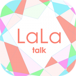 LaLa talk(ララトーク)は出会える?評価・検証
