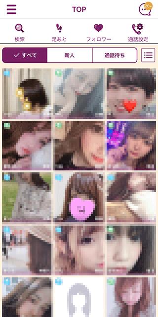 TSUBAKIアプリ女性検索