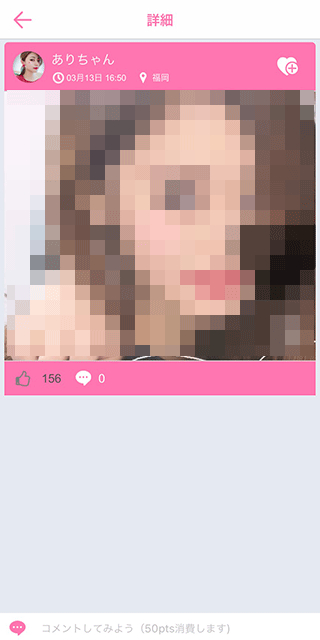 CutyLiveアプリタイムライン機能