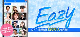 Eazyアプリスクリーンショット