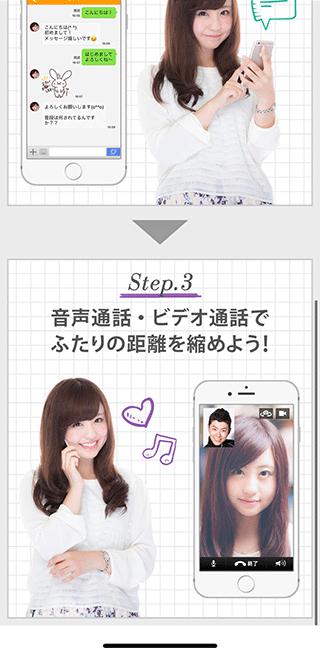 MIYABI(みやび)アプリ登録