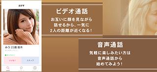 MIYABI(みやび)スクリーンショット
