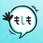 もしも-夢を叶えるSNS-・アプリの(評価・検証!!)