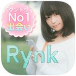 Rynk(リンク)は出会える?評価・検証